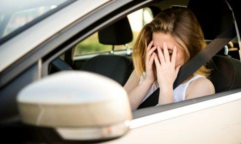自動車保険の更新を忘れて満期が過ぎてしまった