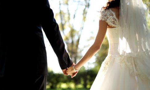 子供が結婚して別居したら自動車保険を見直す