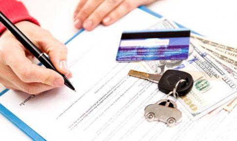 自賠責保険の仮渡金制度
