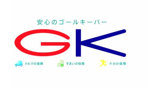 三井住友海上保険の評価【自動車保険の口コミ・評判】