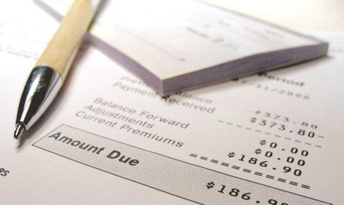 自動車保険の人身傷害補償保険