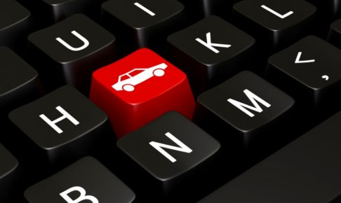ダイレクト型(通販型)自動車保険のメリット・デメリット
