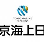 東京海上日動の評価【自動車保険の口コミ・評判】