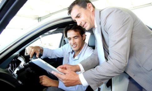 代理店型自動車保険のメリット・デメリット