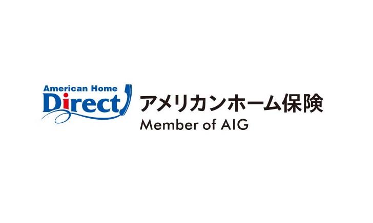 アメリカンホームダイレクトの評価【自動車保険の口コミ・評判】