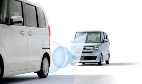 自動車保険の新しい割引「先進安全自動車割引」