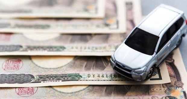 3ナンバー普通自動車所有の1年間維持費はいくら?