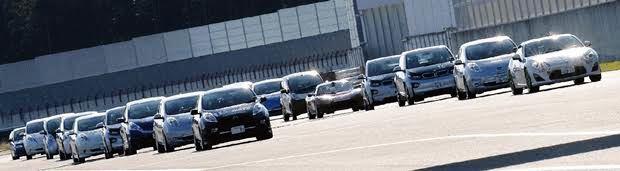 電気自動車でレースを楽しむ【EVレース】