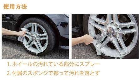 車用ホイールクリーナー人気ランキング【鉄粉除去・最新版】