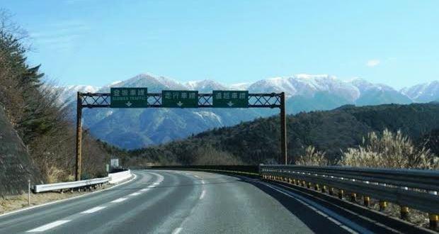 高速道路でやってはいけない交通違反【反則金・罰金】