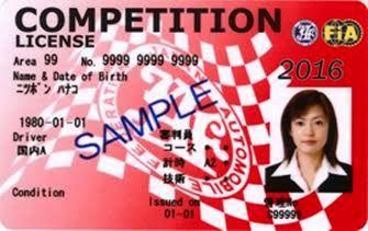 国内A級ライセンスを取得してワンメイクレースに参加したい