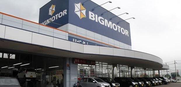 車買取査定ビッグモーターの良い点・悪い点【評判】