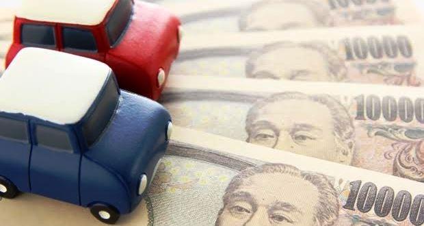 中古車購入に必要な諸費用の相場はいくらなのか