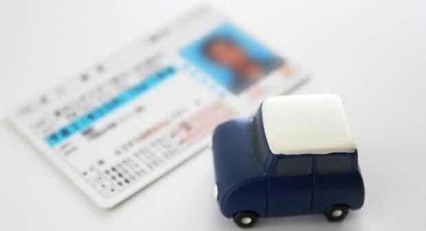 免許証不携帯は違反なのか【点数・罰金・ゴールド免許】