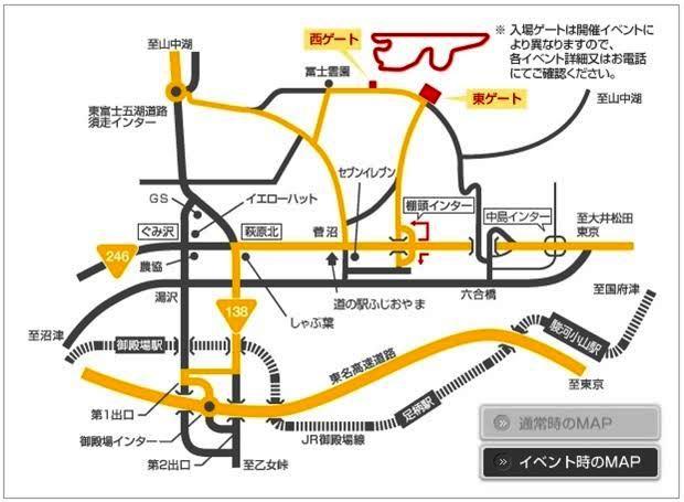 富士スピードウェイへのアクセス方法【車・バス・電車・ホテル】
