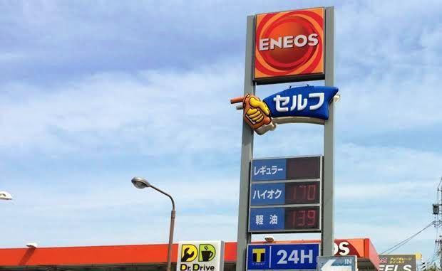 セルフ式ガソリンスタンドでの給油方法・やり方・注意点