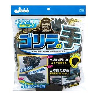 洗車用スポンジ・クロスの人気ランキング・おすすめ
